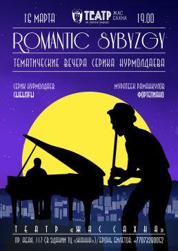 Romantic Sybyzgy